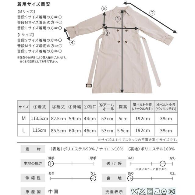URBAN RESEARCH(アーバンリサーチ)のreca キャンディ袖ビッグトレンチコート レディースのジャケット/アウター(トレンチコート)の商品写真