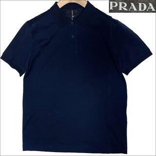 プラダ(PRADA)のJ3545 超美品 プラダ ポロシャツ ネイビー M(ポロシャツ)