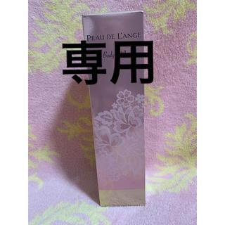 マルコ(MARUKO)の『未開封』マルコ ポードランジェ ボディミルク(ボディローション/ミルク)