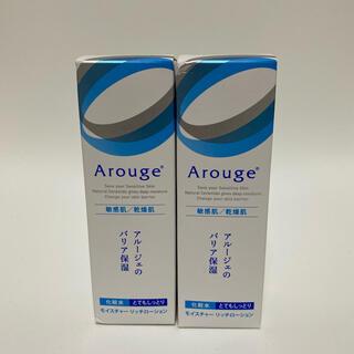 アルージェ(Arouge)のアルージェ モイスチャーリッチローション とてもしっとり 120ml(化粧水/ローション)