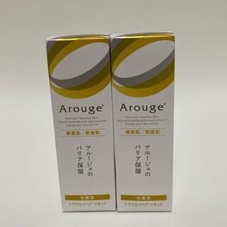 アルージェ(Arouge)のアルージェ トラブルリペア リキッド 化粧水(化粧水/ローション)
