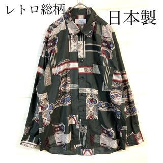 シンプルライフ(SIMPLE LIFE)のレトロ 総柄 シャツ 日本製 ゆったり(シャツ)