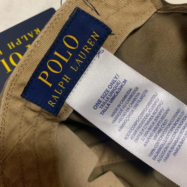 Ralph Lauren(ラルフローレン)の59㎝ 新品 ラルフローレン ベースボール キャップ / カモフラ メンズの帽子(キャップ)の商品写真