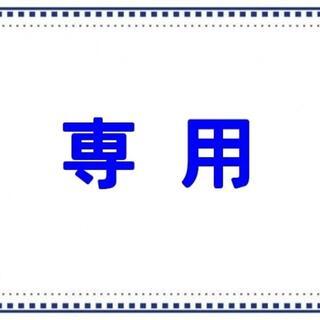 マクドナルド(マクドナルド)の【kekakoka11様専用】マクドナルド バーガー券5枚+ドリンク券5枚(フード/ドリンク券)