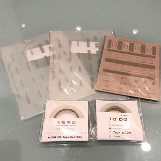 【新品】マスキングテープ &シールセット ☆ 5点(テープ/マスキングテープ)