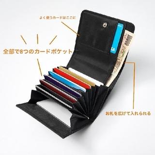 エストネーション(ESTNATION)のエストネーション 財布 付録 モノマックス(折り財布)
