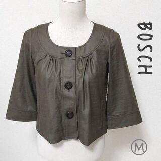 ボッシュ(BOSCH)の【BOSCH】七分袖 ノーカラージャケット 緑 サイズ38(ノーカラージャケット)