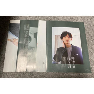 Kis-My-Ft2 - 【抜けなし】anan キスマイ 藤ヶ谷太輔