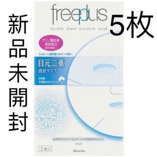 フリープラス(freeplus)のfreeplusフリープラス ダブルシートモイスチャーマスク 5枚入(パック/フェイスマスク)