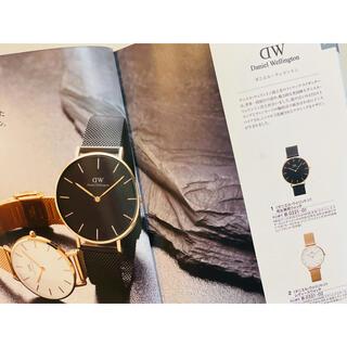 ダニエルウェリントン(Daniel Wellington)のダニエルウェリントン 36mm ブラック 新品 未使用(腕時計(アナログ))