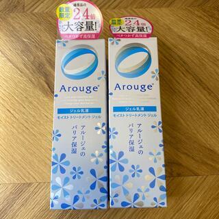 アルージェ(Arouge)のArouge ジェル乳液 モイストトリートメントジェル 120ml(乳液/ミルク)
