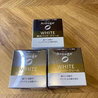 Arouge - アルージェ ホワイトニングリペアクリーム(30g)