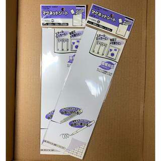 コクヨ(コクヨ)のコクヨ マグネットシート 白 2枚セット(オフィス用品一般)