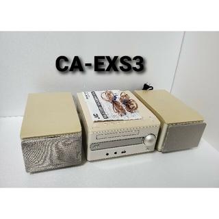 ケンウッド(KENWOOD)の【送料無料】JVC ケンウッド CA-EXS3-C コンポ スピーカー(ポータブルプレーヤー)