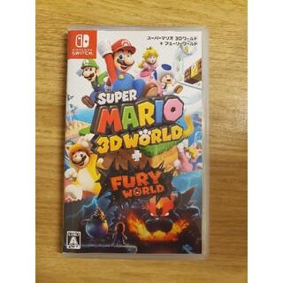 スーパーマリオ 3Dワールド + フューリーワールド Switch(家庭用ゲームソフト)