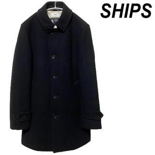 シップス(SHIPS)の●【美品】SHIPS/ウールコート/SUPER140S/黒●(ピーコート)