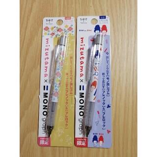 トンボエンピツ(トンボ鉛筆)のmizutama コラボ TSUTAYA限定 モノグラフ(ペン/マーカー)