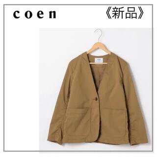 coen - coen・チノライクジャケット