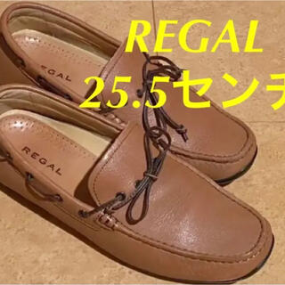 REGAL - リーガル REGAL ドライビングシューズ25.5センチ cm