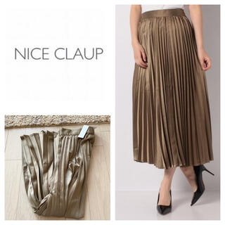 ナイスクラップ(NICE CLAUP)の新品 ナイスクラップ  サテンプリーツスカート(ロングスカート)