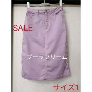 プーラフリーム(pour la frime)のプーラフリーム ストレッチ スカート ピンク サイズ1 ❗週末SALE中です❗(ひざ丈スカート)