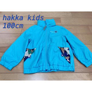 ハッカキッズ(hakka kids)の【使用品】hakka kids ジャンパー 100cm(ジャケット/上着)