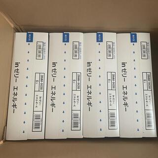 モリナガセイカ(森永製菓)のウイダーインゼリー エネルギー マスカット味(180g*24コ入)(その他)