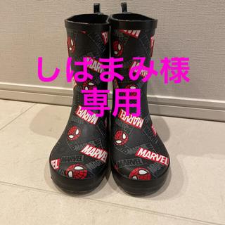 マーベル(MARVEL)のスパイダーマン MARVEL 長靴 レインブーツ 18センチ(長靴/レインシューズ)