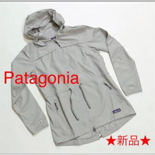 patagonia - Patagonia / パタゴニア マウンテンパーカー、フードジャケット
