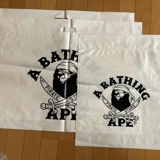アベイシングエイプ(A BATHING APE)のアベイシングエイプ APE ショップバック 大2枚中1枚新品(ショップ袋)