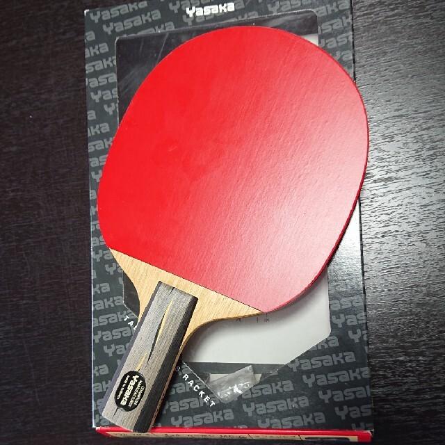 Yasaka(ヤサカ)の卓球ラケット ヤサカ 馬琳カーボン 中国式 スポーツ/アウトドアのスポーツ/アウトドア その他(卓球)の商品写真