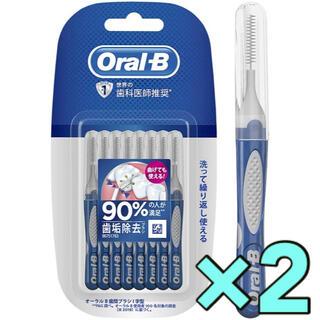 ブラウン(BRAUN)のオーラルB  歯間ブラシ I字型ブラシ SS  キャップ付 10本入 ×  2個(歯ブラシ/デンタルフロス)