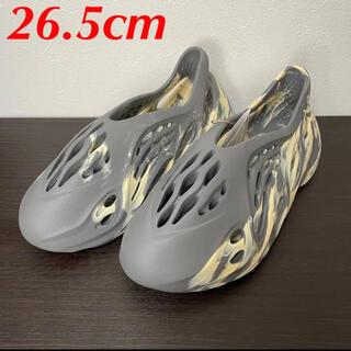 アディダス(adidas)のYeezy Foam Runner 26.5(サンダル)