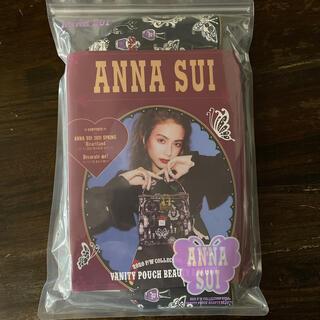 アナスイ(ANNA SUI)のANNA SUI ポーチ(ファッション/美容)
