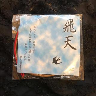 弓具 合成弦 並寸 2本入り(相撲/武道)