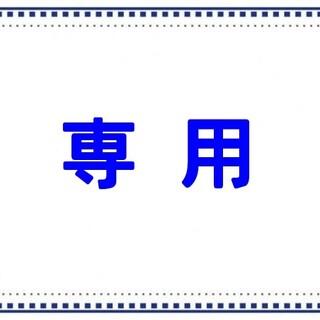 【ケンイチ様専用】マクドナルド 株主優待券 バーガー類お引換券(フード/ドリンク券)