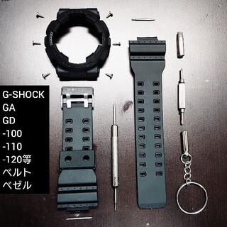 G-SHOCK - G-SHOCK 新品ベルトベゼル GA GD系 マットブラック