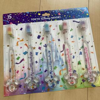 ディズニー(Disney)の《新品・未使用》ディズニーリゾート 35周年 歯ブラシ 5本セット(歯ブラシ/デンタルフロス)