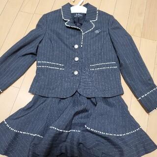 ヒロミチナカノ(HIROMICHI NAKANO)の【美品】hiromichi nakano グレーセットアップ130(ドレス/フォーマル)