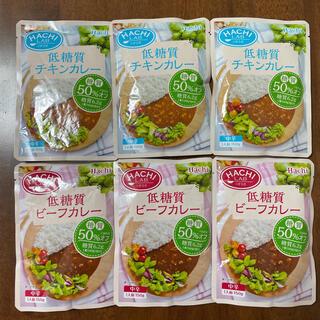 HACHI ハチラボ 低糖質ビーフカレー・チキンカレーセット(レトルト食品)