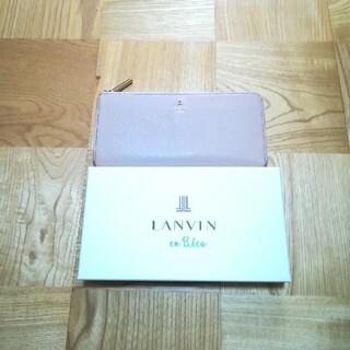 ランバンオンブルー(LANVIN en Bleu)の長財布 財布 ランバンオンブルー(財布)