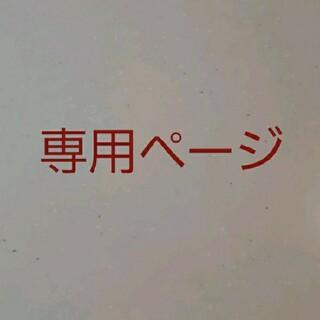グローブ(grove)の☆3『新品!』grove  リネンライクウエストギャザーブラウス(シャツ/ブラウス(長袖/七分))