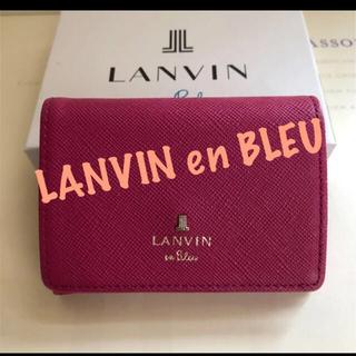 ランバンオンブルー(LANVIN en Bleu)のランバンオンブルー コンパクト折り財布 コインケース 付き ピンク(財布)
