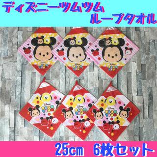 ミッキーマウス(ミッキーマウス)の《新品》6枚セット/ディズニーツムツムループタオル(その他)
