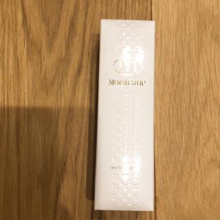 モイスティーヌ リバイタルセラム 新品(美容液)
