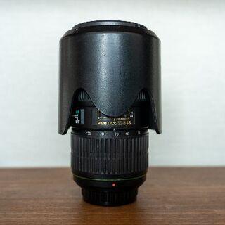 PENTAX - PENTAX DA ★ 50-135mm F2.8 ED [IF] SDM