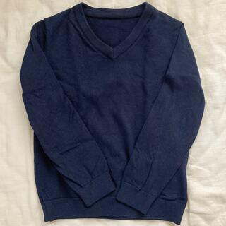 ベルメゾン(ベルメゾン)の130 制服 標準服 セーター(ニット)