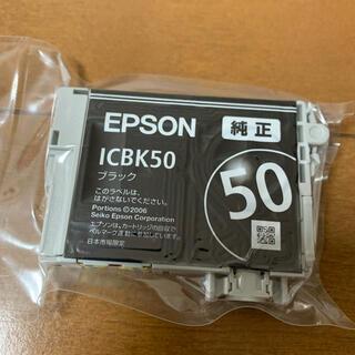 エプソン(EPSON)のエプソン 純正インク ICBK50(PC周辺機器)