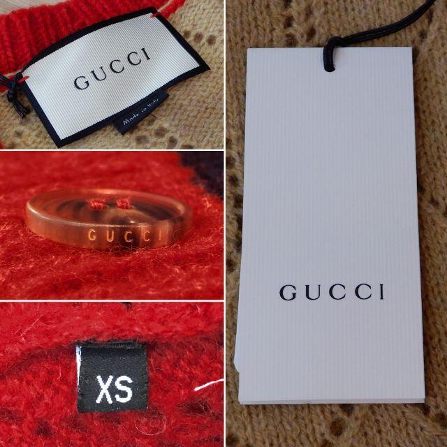 Gucci(グッチ)の新品同様 グッチ 薄手 カーディガン トリコロール XS 2017AW メンズのトップス(カーディガン)の商品写真