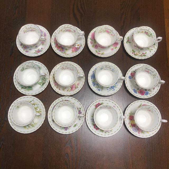 ROYAL ALBERT(ロイヤルアルバート)のロイヤルアルバート フラワーオブザマンス カップ&ソーサー12客+ラック2ヶ インテリア/住まい/日用品のキッチン/食器(グラス/カップ)の商品写真
